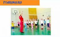 План-конспект урока по физкультуре для 3 класса «Организационно-методические требования на уроках физической культуры»