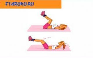 Комплексы общеразвивающих упражнений (ОРУ) для начальных классов