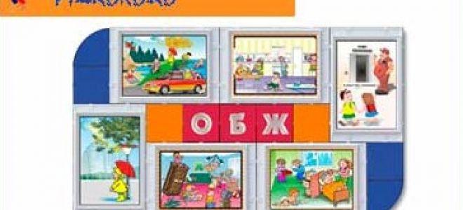 Рабочая программа по ОБЖ в 11 классе для девочек на 2019-2020 учебный год Смирнов (1час)